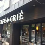 Cafe de Crie (カフェドクリエ) でTOEIC(R)を勉強してみた