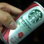 スターバックスの「エナジードリンク」を飲んでみた。