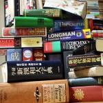 スマホユーザーは無条件でインストールしておきたい英語辞書(英和・和英)アプリ