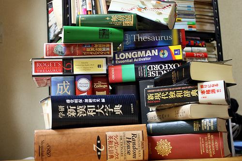 スマホアプリで使う英語辞典は?