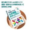 『TOEICテスト 公式問題で学ぶボキャブラリー』の感想・レビュー