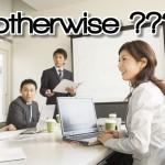 """ビジネスの場でも TOEICでも頻出の単語  """"otherwise"""""""