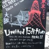 スタバの東京・大阪マグを買いに横須賀基地に行きました【ヨコスカフレンドシップデー】