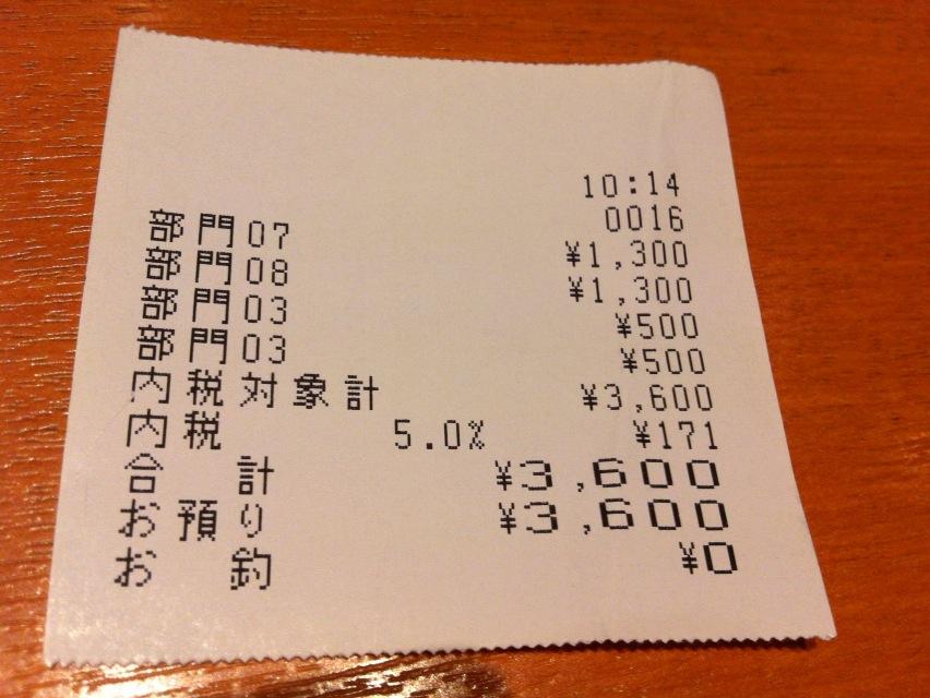 横須賀基地スタバで買い物