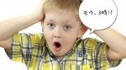 TOEIC(R) Part 7・長文・DPが終わらない人向けの効果的な勉強法