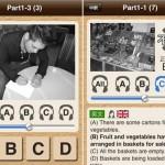 「TOEIC(R)テストリスニング360問」アプリのレビュー