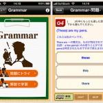 「英語上手 TOEIC(R) 英文法の要」アプリの感想・レビュー