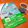 「TOEICテスト (R) 公式プラクティス リスニング編」の感想・レビュー (2)