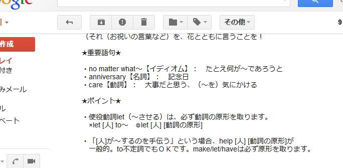 「TOEICパート7長文読解 3週間集中プログラム」の感想・レビュー
