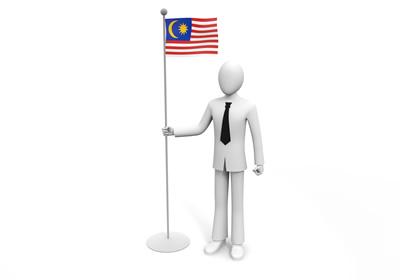 海外営業職の仕事 【マレーシアへの海外出張・・・そして緊急帰国】