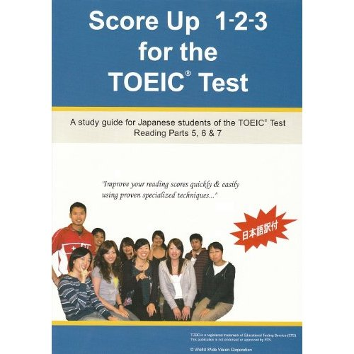 「Score Up 1-2-3 for the TOEIC(R) Test」の感想・レビュー ①