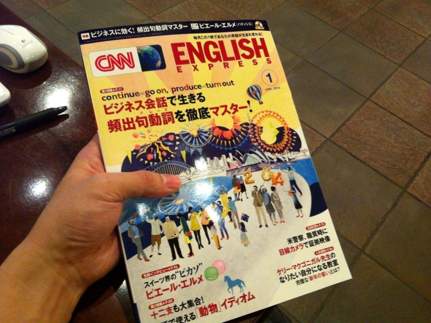 「CNN ENGLISH EXPRESS」の感想・レビュー ②