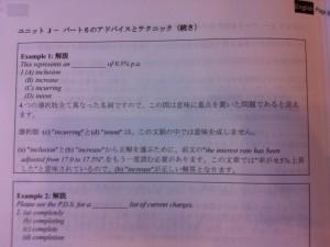 パート 6 解答アプローチ 和訳