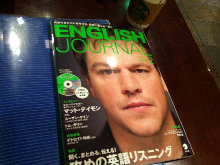 ENGLISH JOURNAL (イングリッシュ・ジャーナル)
