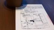 明日は第188回 TOEIC(R) 公開テストです