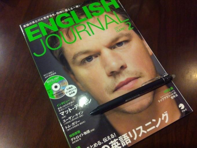 「ENGLISH JOURNAL (イングリッシュ・ジャーナル)」の感想・レビュー ③