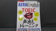 「AERA English 2014 Spring & Summer 」の感想・レビュー②