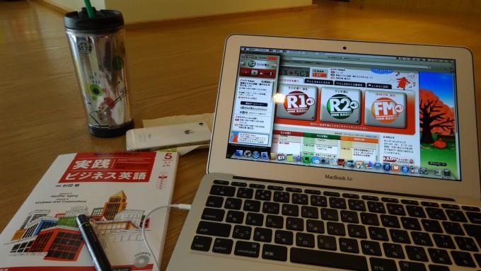 「NHK ラジオ英会話 実践 ビジネス英語」 の感想・レビュー ①