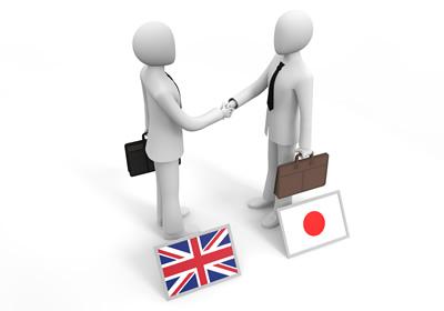 TOEIC (R) リスニング対策 イギリス英語の発音・なまりを聞き取れない人向け攻略・コツ