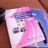 「TOEIC®テスト公式プラクティス リーディング編」の感想・レビュー ①