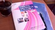 「TOEIC (R) テスト 公式プラクティス リーディング編」の感想・レビュー ①