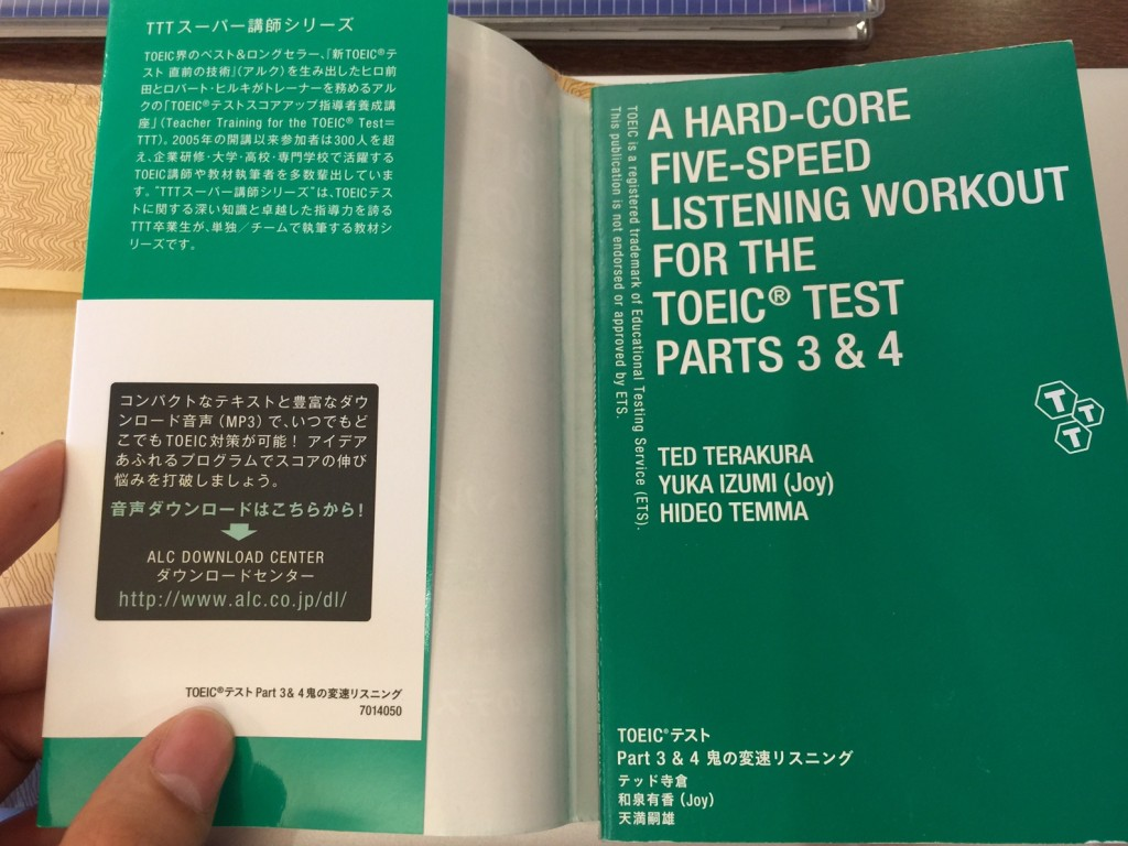 「TOEIC ® テスト Part 3 & 4 鬼の変速リスニング」の感想・レビュー (3)