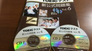 「TOEIC®新公式問題集 Vol.6」の感想・レビュー (3)