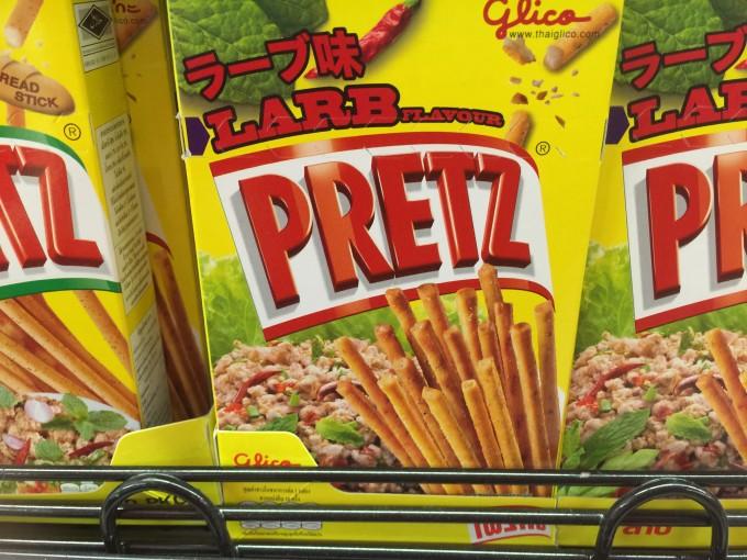 タイ オリジナル プリッツ