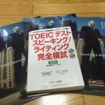 「TOEIC テスト スピーキング/ライティング完全模試」の感想・レビュー②