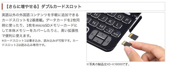 エクスワード XD-K9850