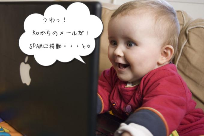 TOEIC 模擬試験メルマガ 構成変更のお知らせ
