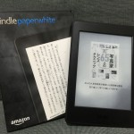 TOEIC 勉強用にKindle Paperwhiteを購入