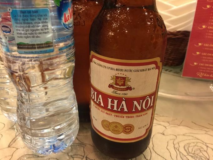 ベトナムへの海外出張