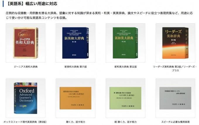 白の電子辞書 (5万円・カシオ) を衝動買いしてしまった・・・。