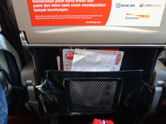エアアジアの座席スペース