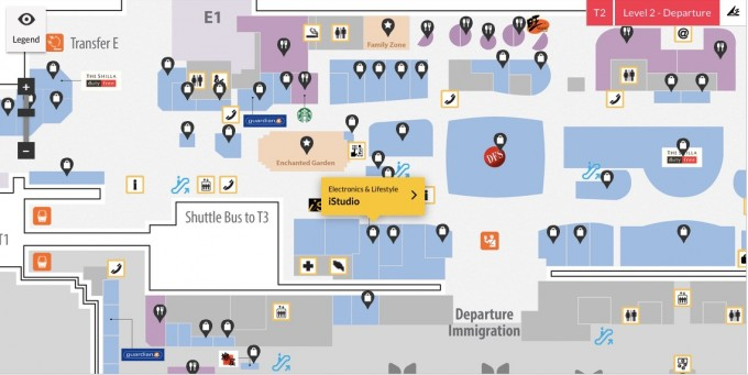 Terminal 2 Apple Store Changi Airport