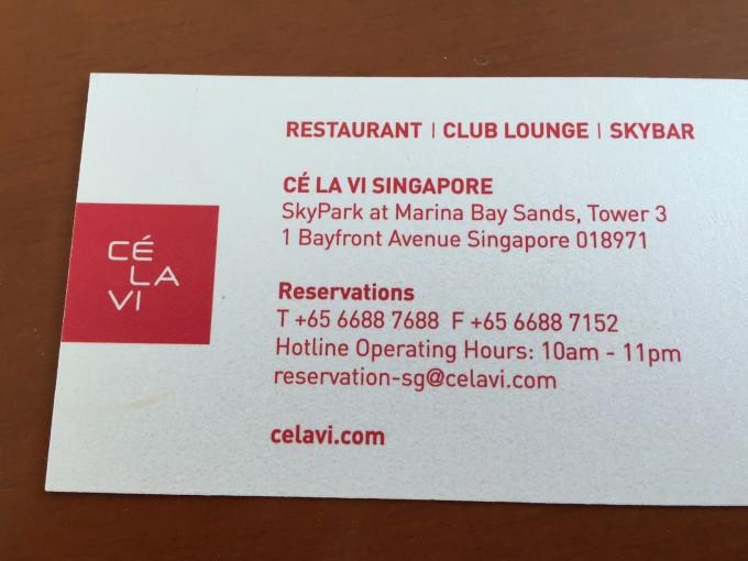 マリーナベイサンズの屋上レストラン「Ce La Vi」カード