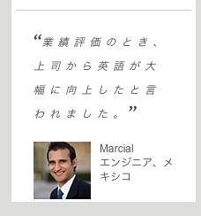 Global English 日経版