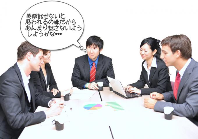 英語を「話そうとしない人」と「話そうとする人」の違いがデカすぎる件