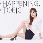 TOEIC リスニング Part 3で聞き逃してはいけない「ハプニング」系単熟語 7選