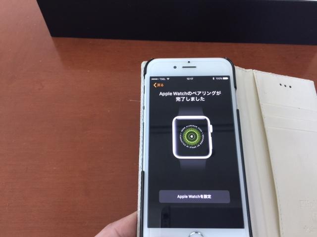 ダイエット用にApple watch series 2を購入【免税適用】