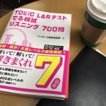 「TOEIC L&Rテスト でる模試 リスニング 700問」の感想・レビュー②