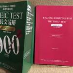 「TOEIC TEST 長文読解 TARGET900」の感想・レビュー ③