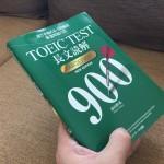 「TOEIC TEST 長文読解 TARGET900」の感想・レビュー ①