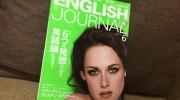 「ENGLISH JOURNAL 2017年6月号」の感想・レビュー