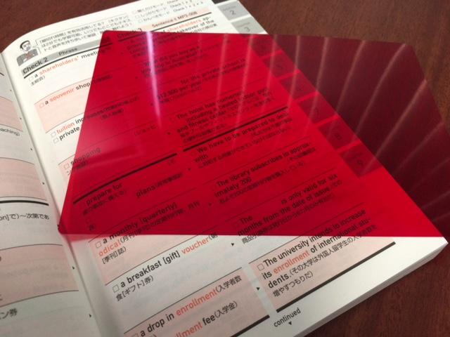 「改訂版 キクタン TOEIC TEST SCORE 990」の感想・レビュー ②