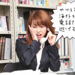 ビジネスにおける「英語で電話」を乗り切るための6つのコツ・心構え