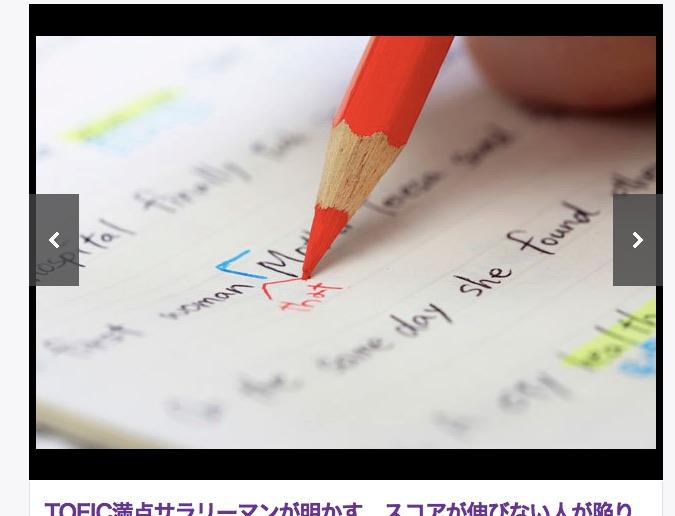 「勉強時間を確保するために大切な趣味を我慢」・・・・・??