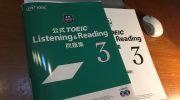 「公式TOEIC Listening & Reading 問題集3」の感想・レビュー ③