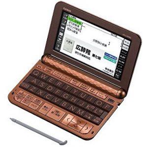 おすすめ電子辞書① カシオ 電子辞書 エクスワード ビジネスモデル XD-Z 20000